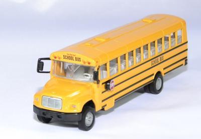 American schoolbus jaune