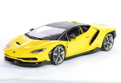 Lamborghini Centenario jaune
